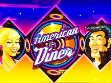Играйте в популярный игровой автомат American Diner от Novomatic